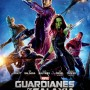Strážci galaxie – film